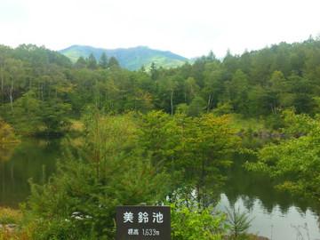 180916_yatsugatake3